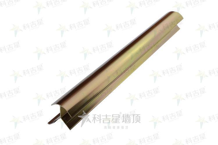 科吉星10加厚陽角線(淺香檳/啞黑)