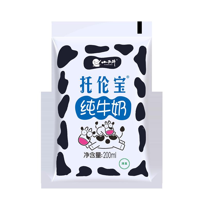 托倫寶純牛奶百利包