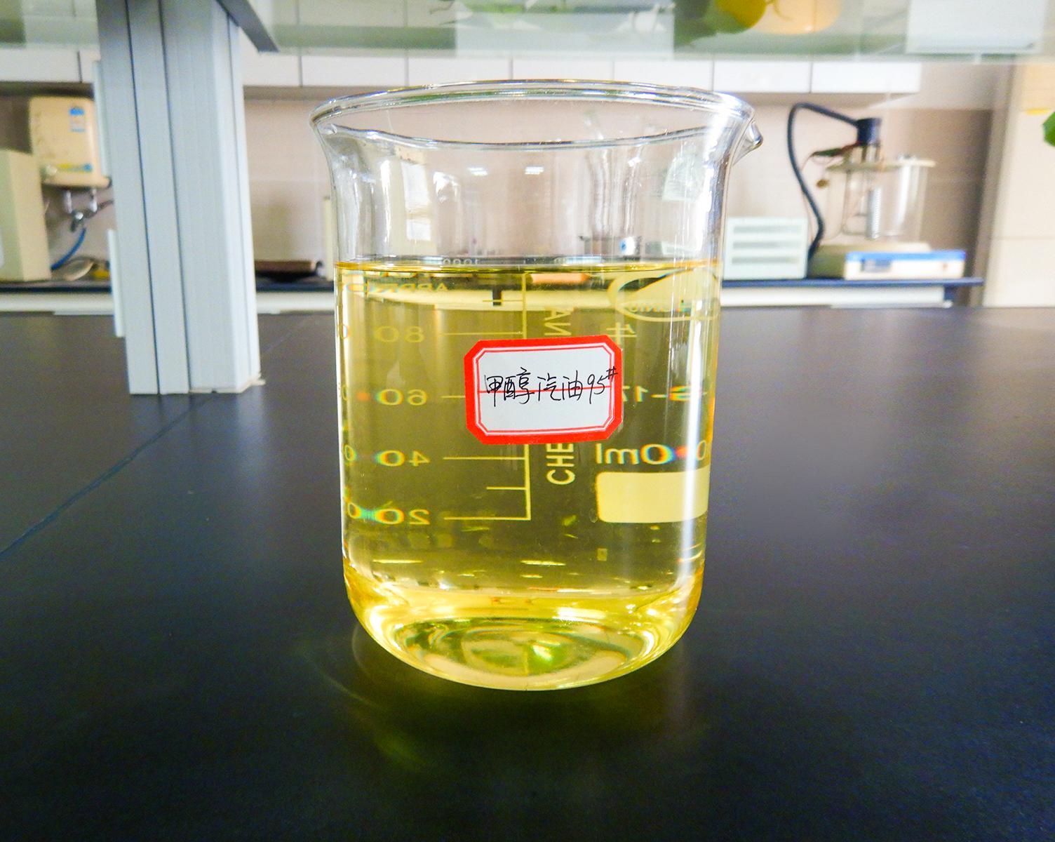 甲醇汽油(95#)