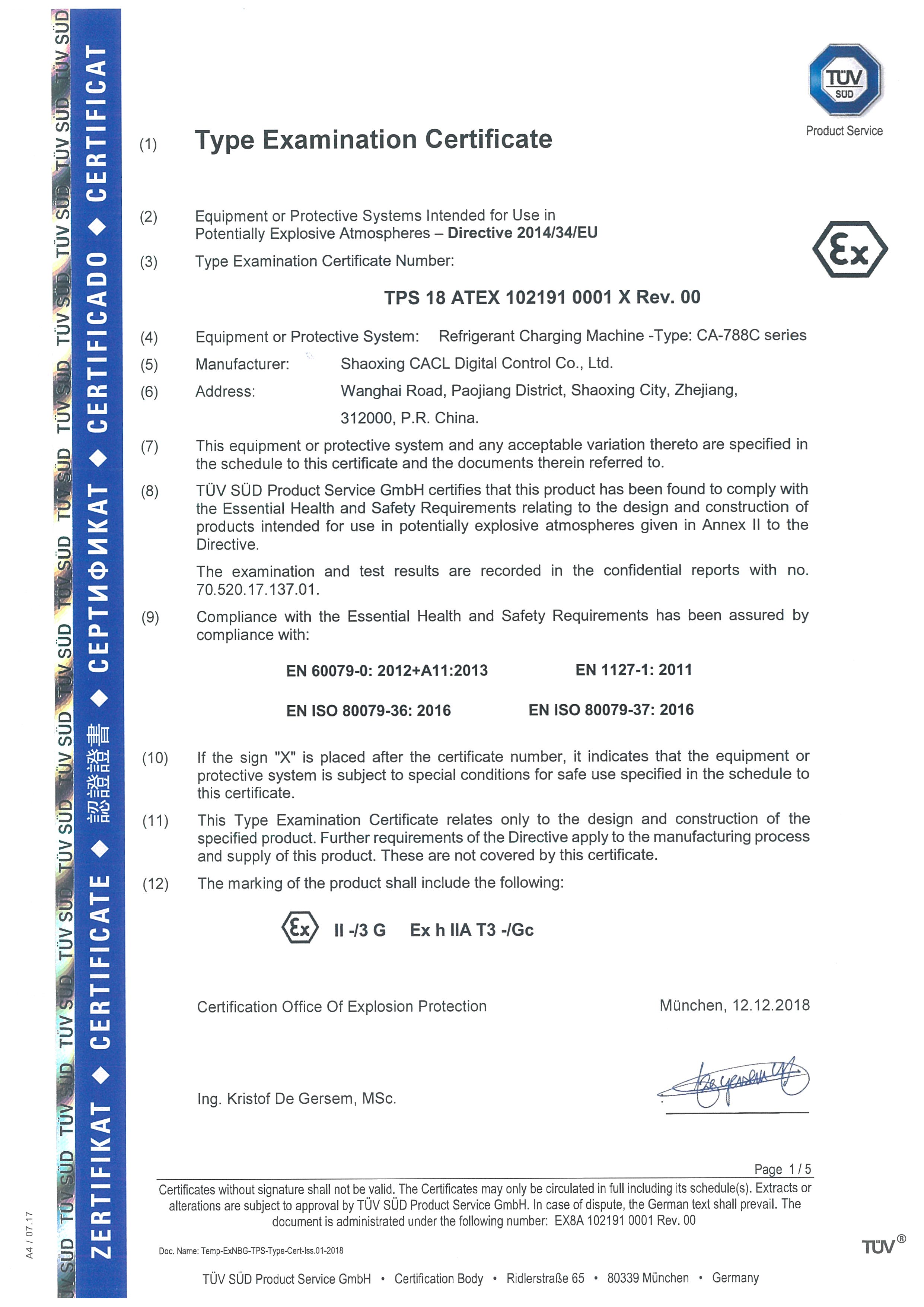 防爆雷竞技电竞机ATEX认证