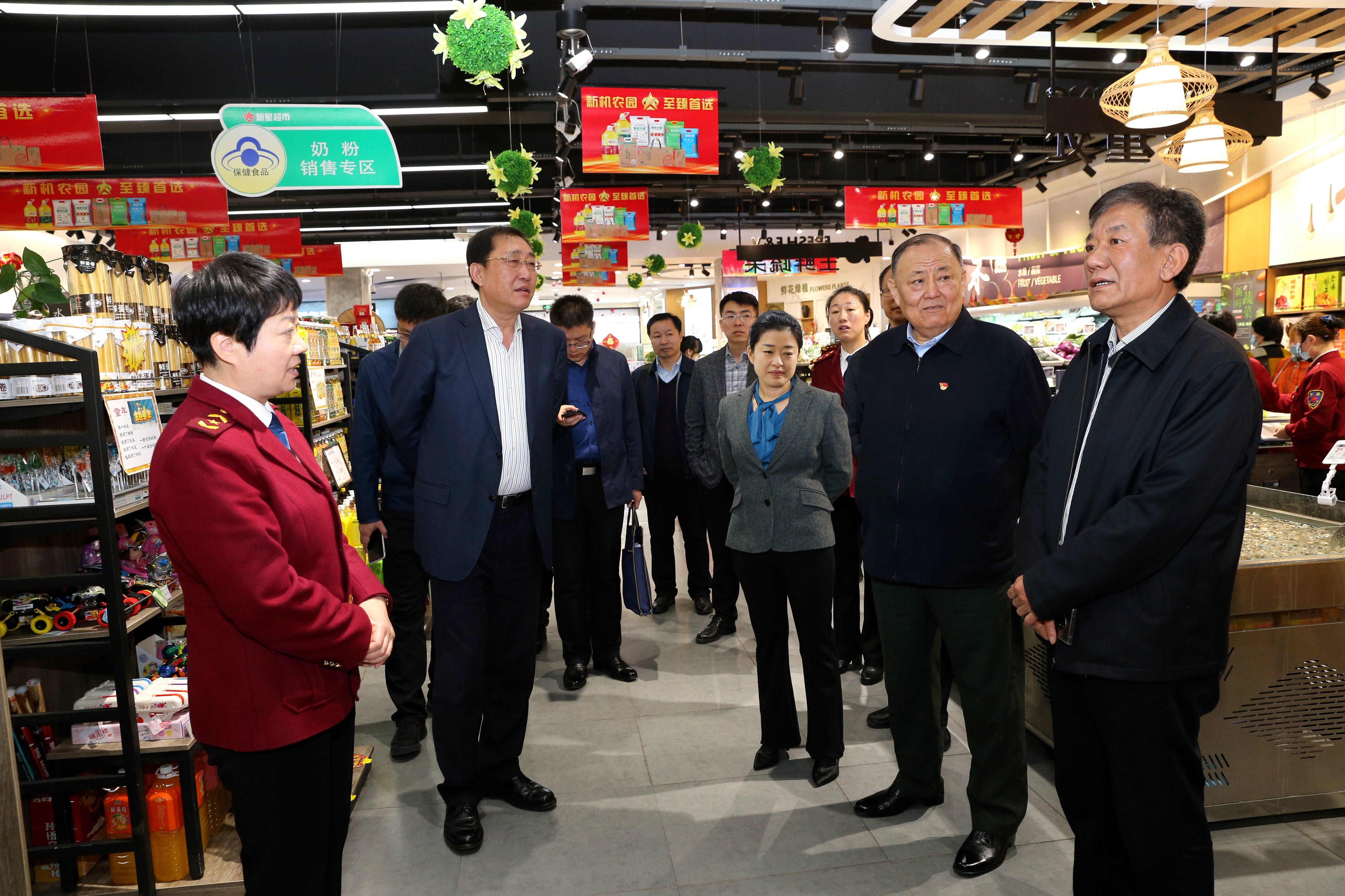 山東省商務廳副廳長王洪平到新星調研