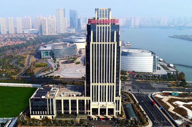 宜兴农村商业银行新大楼