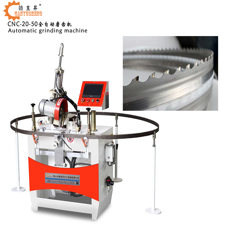 CNC-20-50全自动磨齿机