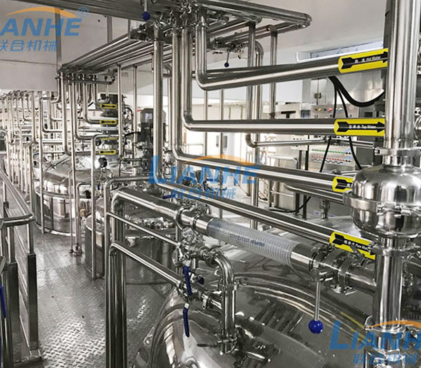 【Guangzhou Lianhe Machinery】Customer, large-scale washing and protecting product production plant, equipment of emulsification production room.