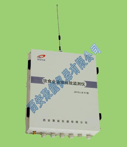 JNYQ-LB-61型飲食業油煙排放監測儀