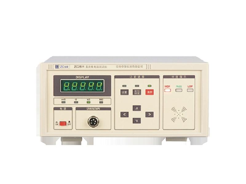 ZC2511/ZC2513A/ZC2513直流低电阻测试仪