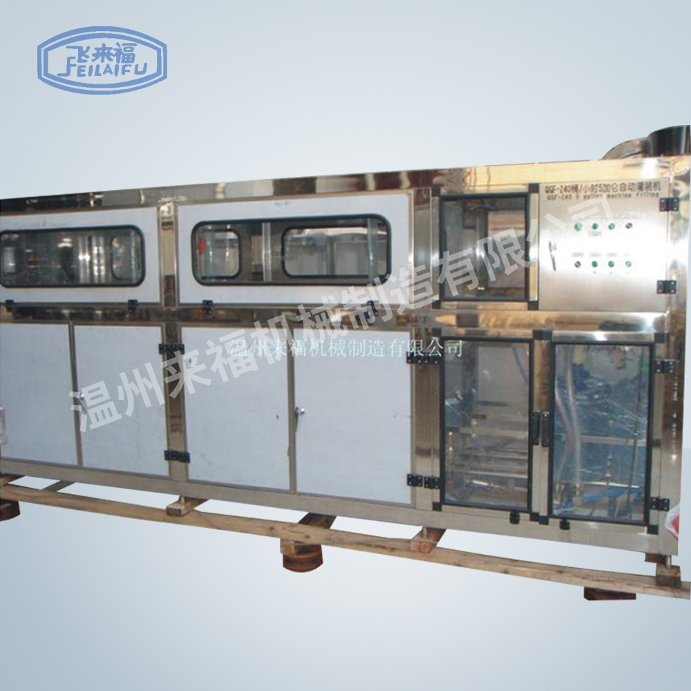 QGF240型桶裝灌裝機