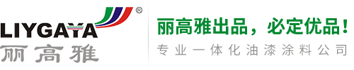 增城市凱時網址塗料有限公司
