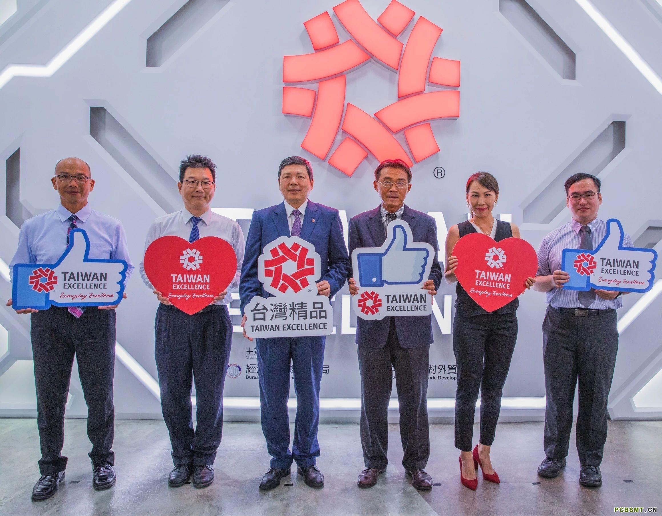 迅得、東遠、志圣、和椿齊聚?臺灣精品線上記者會,展示未來PCB生產創新大趨勢
