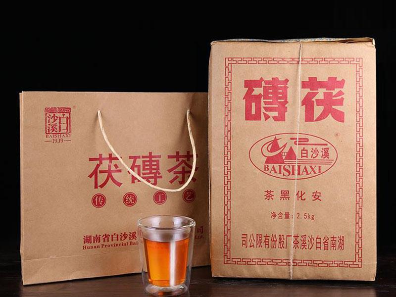 2.5kg茯磚茶