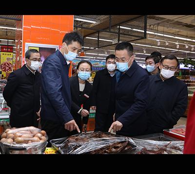 山东省市场监管局副局长陈耕到集团调研