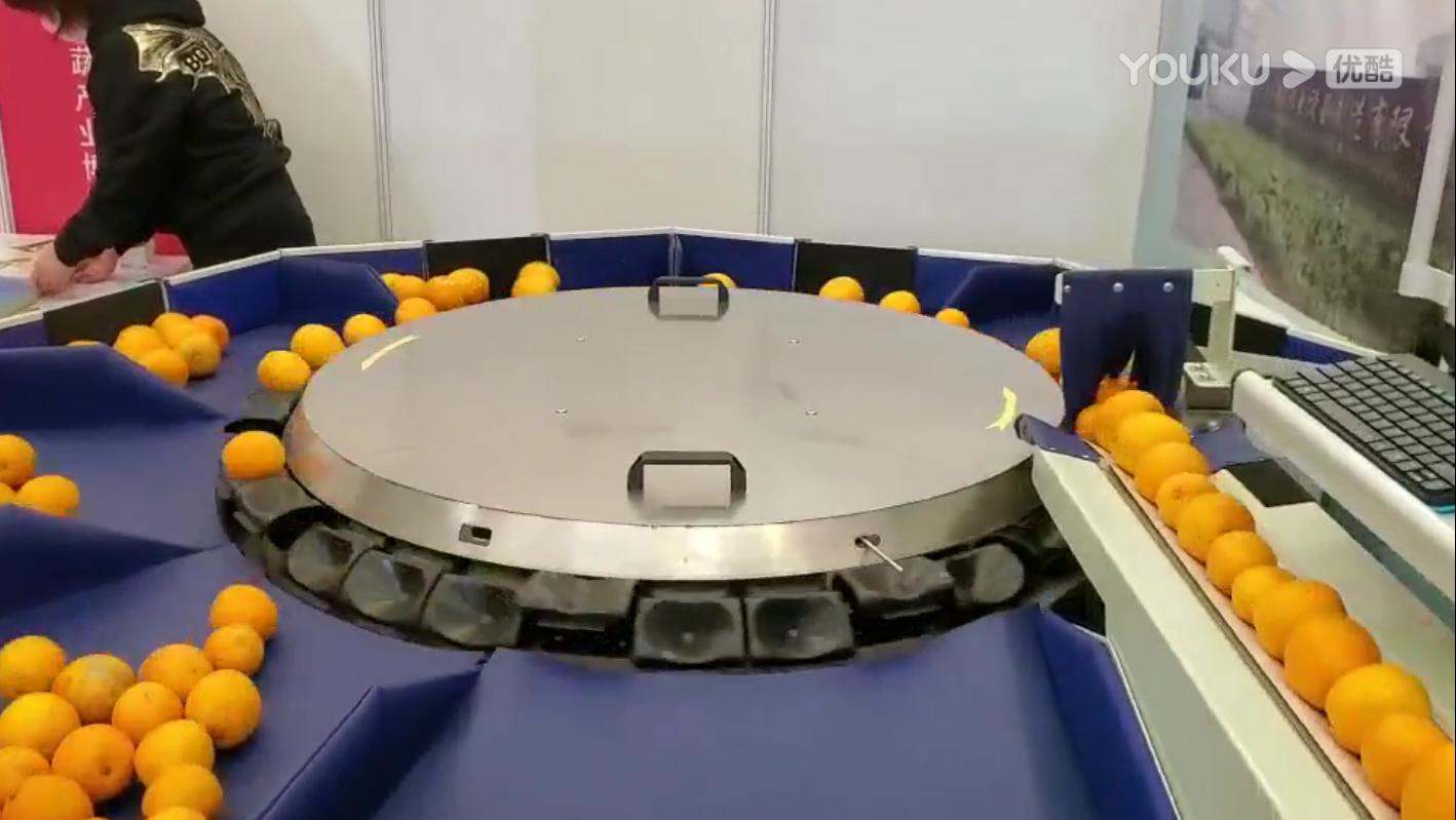 新型旋轉式電腦分級機(XFWEA-07)