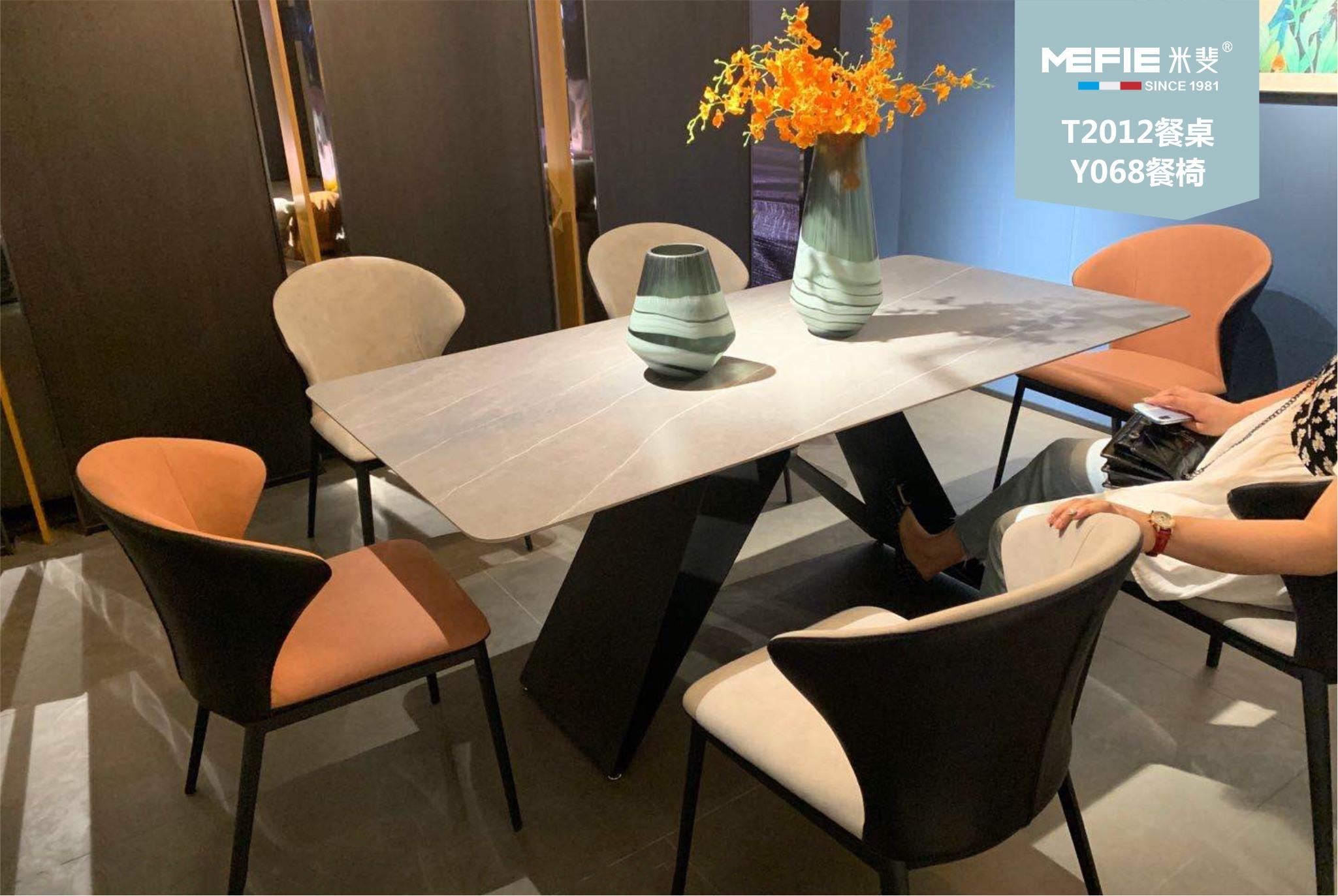餐桌T2012+餐椅Y068