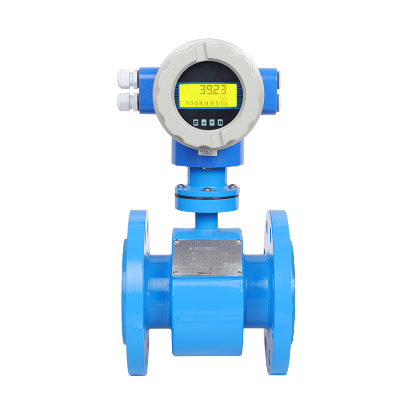 E-Mag C Series General Purpose Magnetic Flow Meter (Integrated Convertor)