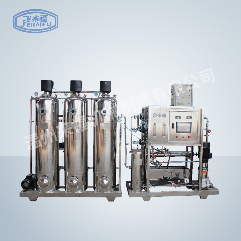 1 ton automatic pure water equipment