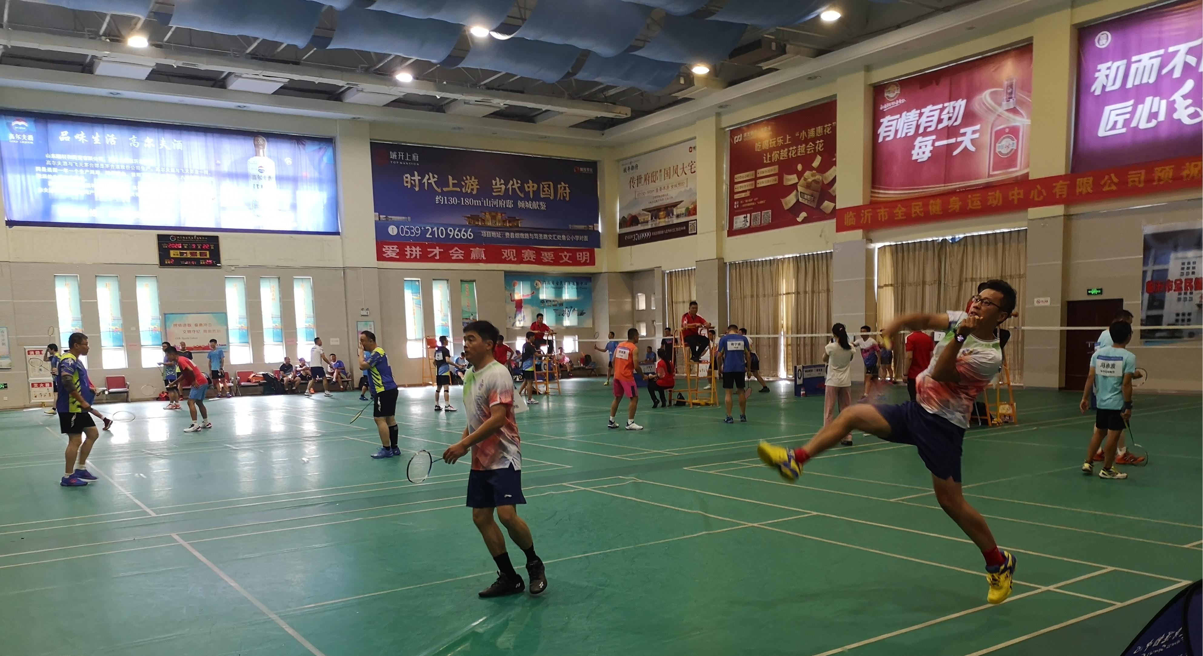 臨沂國控集團代表隊參加臨沂市第七屆運動會高水平組羽毛球比賽