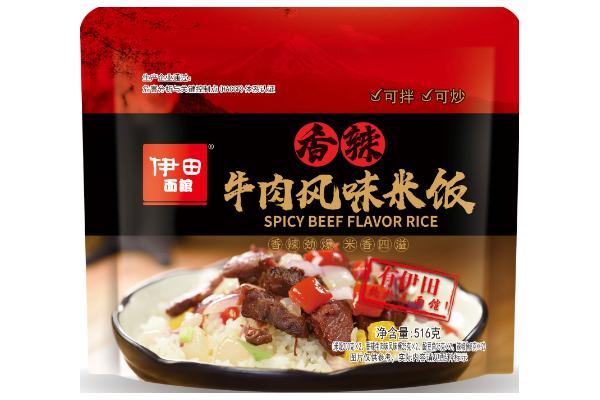 香辣牛肉风味米饭