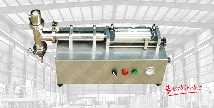Fl50-250 horizontal liquid filler