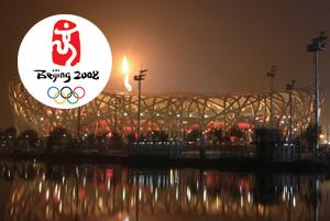2008助力北京奧運會