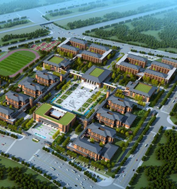 新區高中項目