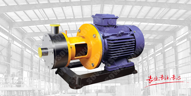 SNRE Single - class double - layer series high - shear emulsion pumps