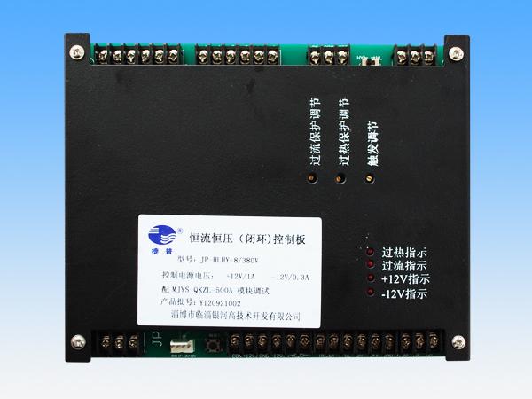 電容投切控制板
