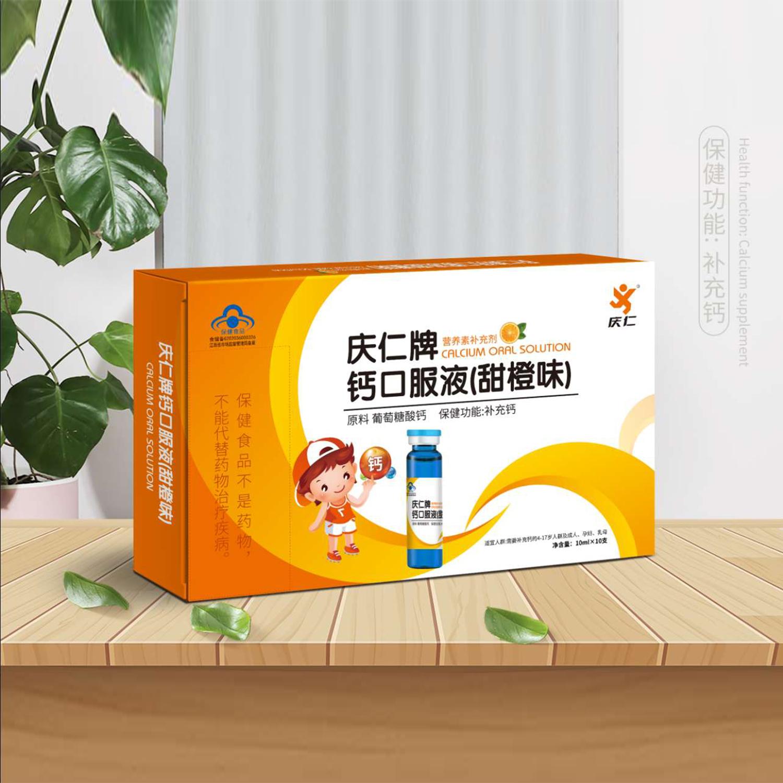 慶仁牌鈣口服液(甜橙味)