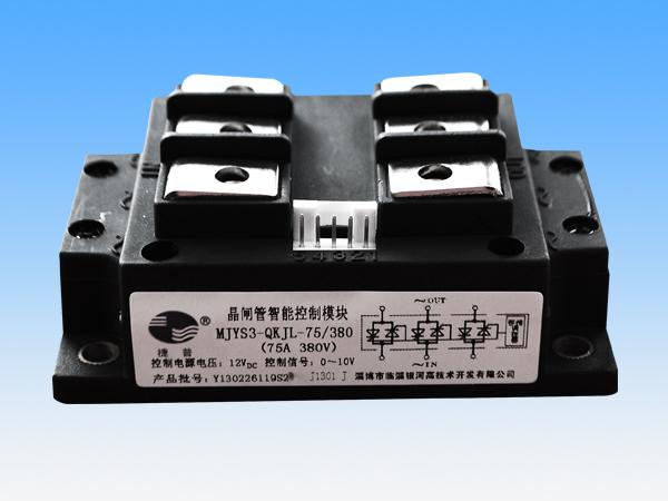 晶閘管智能控制模塊3型