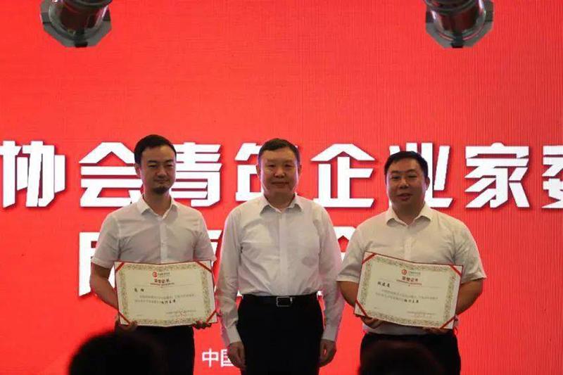 大信CEO龐理當選為中國家具協會青年企業家委員會主席團執行主席