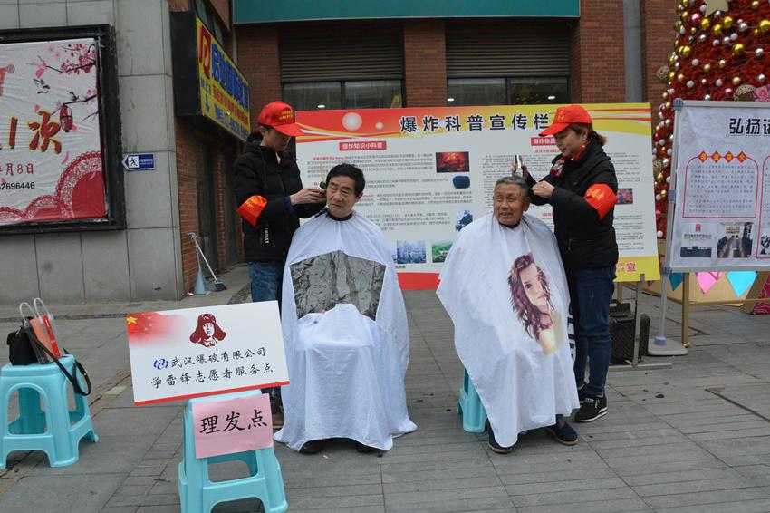 """公司積極參與江漢區""""學雷鋒""""志愿服務活動"""
