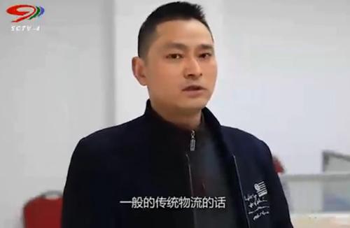簡陽德盛集團電商之光