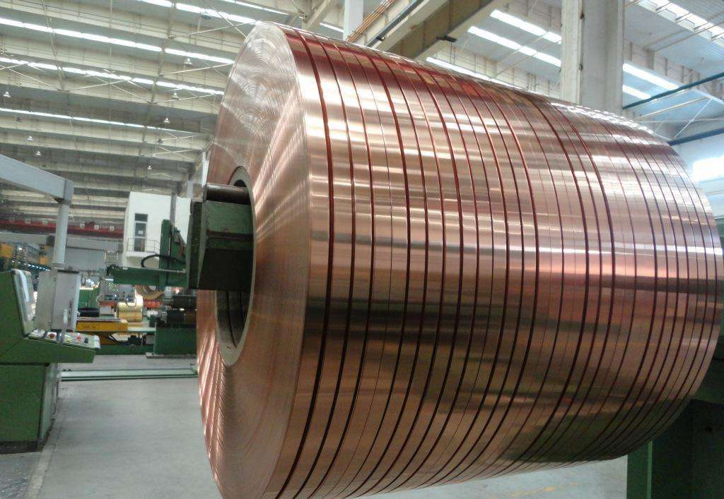 中鋁洛陽銅業有限公司