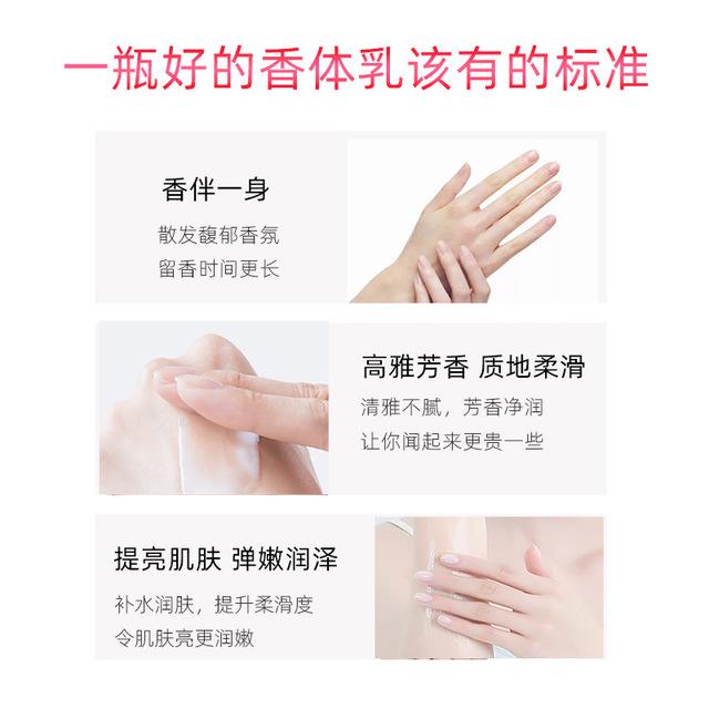 煙酰胺果酸潤膚乳oem身體護理山羊奶維生素E乳水蜜桃身體乳代加工2