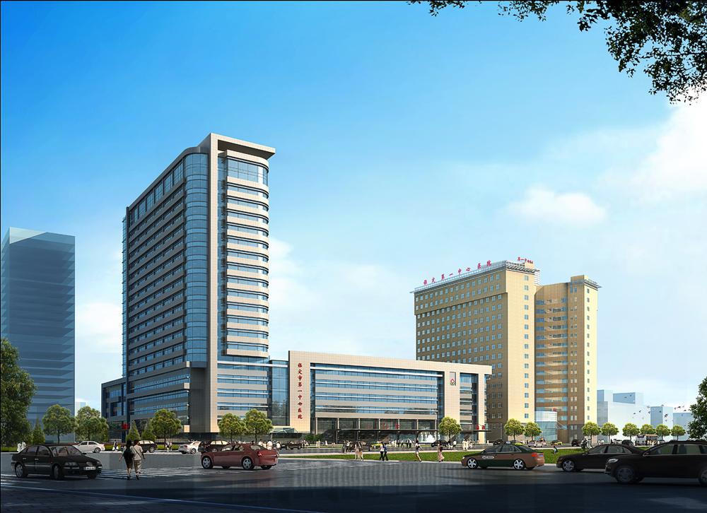 保定市第一中心醫院門診綜合樓機電安裝工程