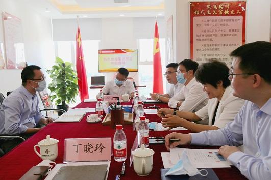 集团副总经理罗德强莅临财务公司调研