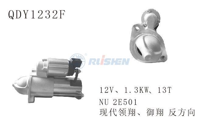 型号:QDY1232F