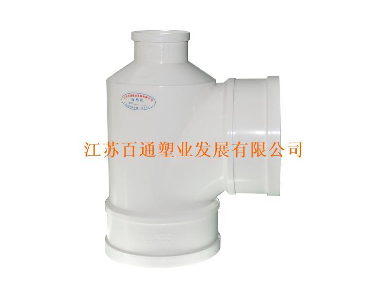 PVC-U排水管件