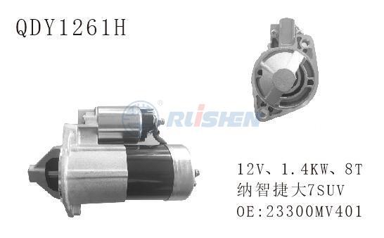 型号:QDY1261H