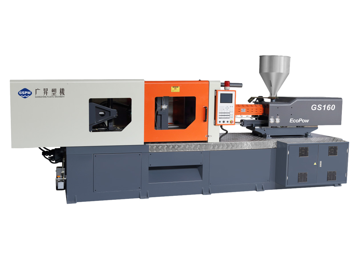 GS160 ENERGY-SAVING INJECTION MOLDING MACHINE