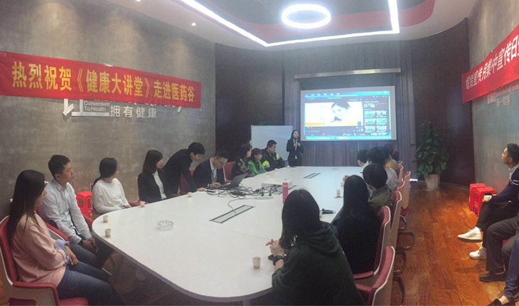 Guoxin medical Valley launched health knowledge lecture and health free clinic in spring
