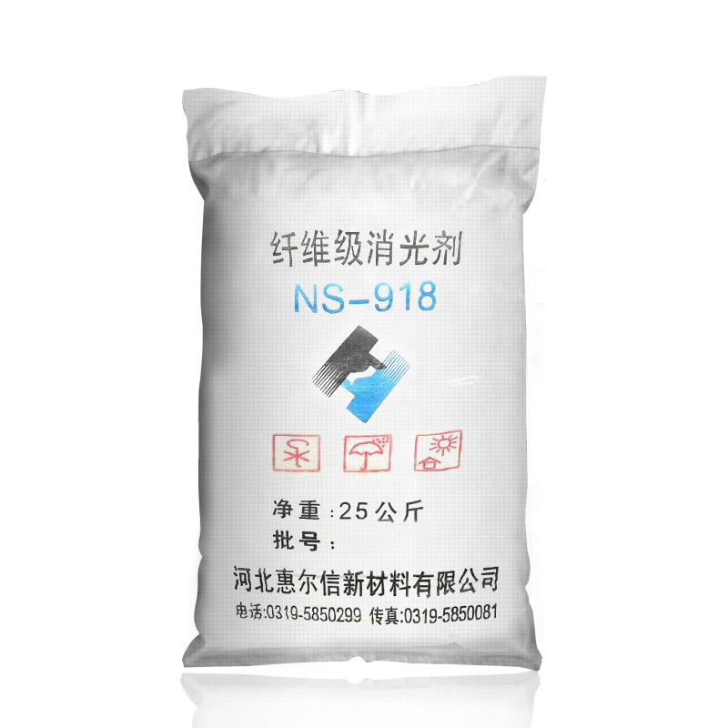 Small bag packaging chemical fiber matting agent