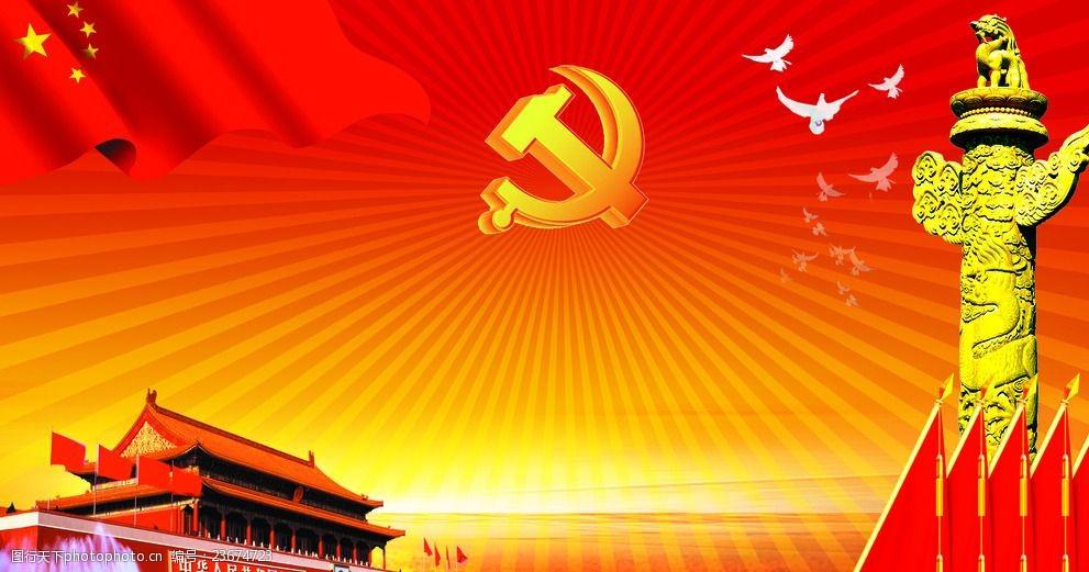 為祖國自豪 為祖國祝福——論學習貫徹習近平總書記在慶祝中華人民共和國成立70周年大會上重要講話