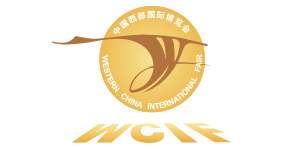 Western China International Fair 2020