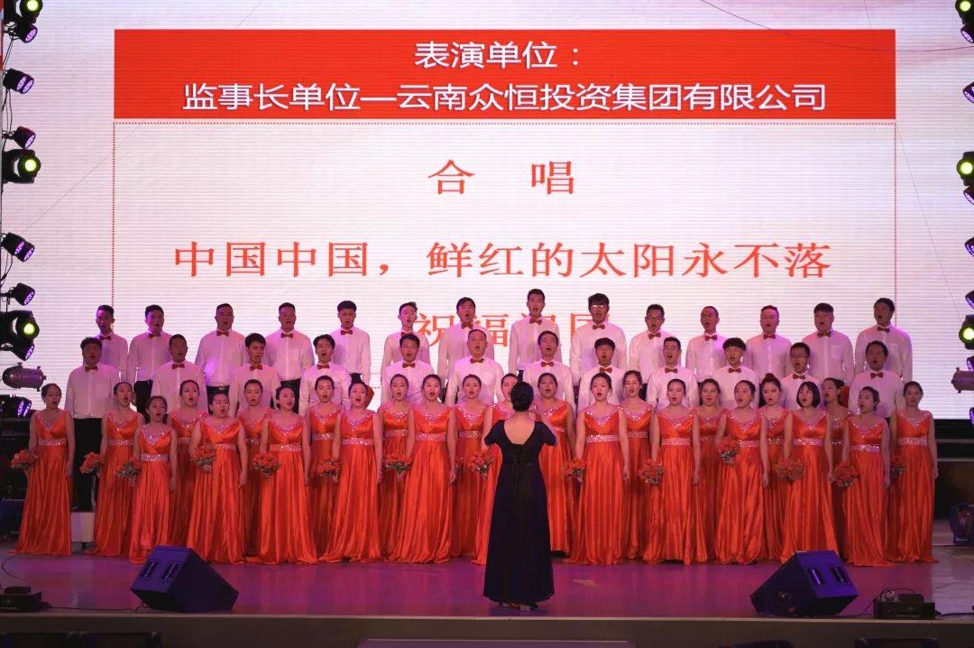 慶祝祖國70華誕,眾恒合唱隊參加廣東商會舉行的《迎國慶70周年聯歡會》