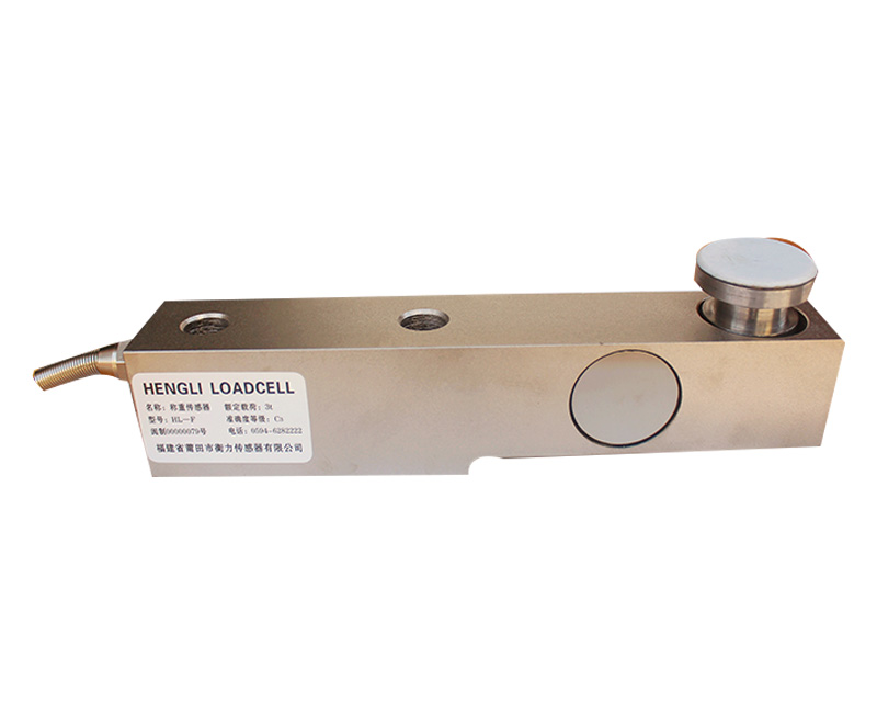 HL-F1量程2t 方懸臂梁高精度傳感器