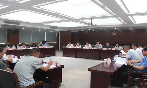 大港股份召開上半年運營分析會