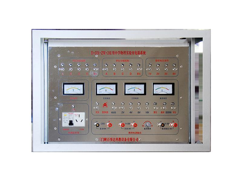初中物理力學實驗室電源系統