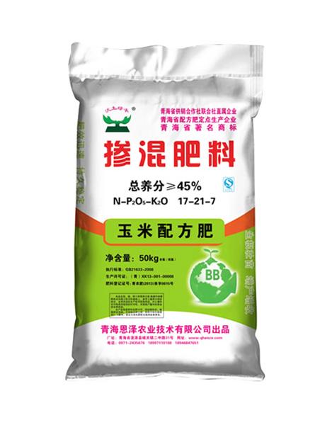 45%玉米配方肥