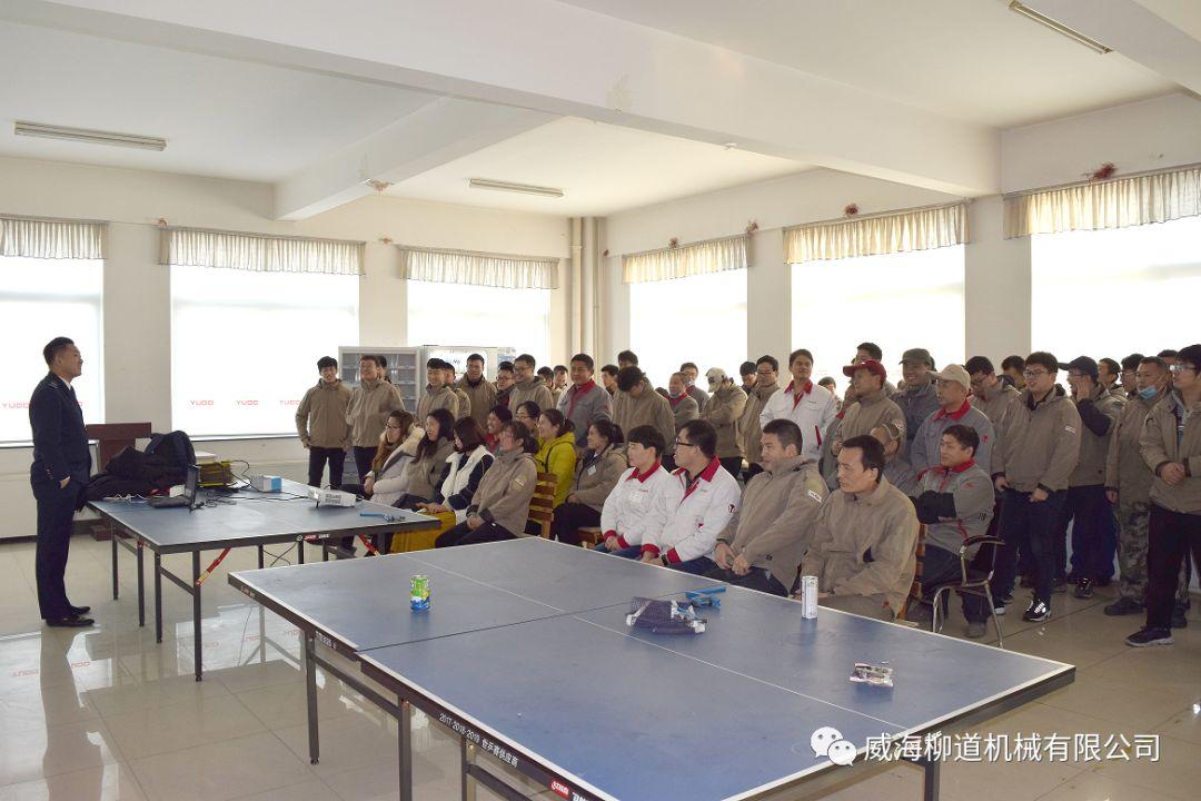 威海亿博平台代理机械消防安全知识培训