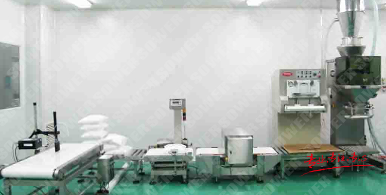 Full automatic packaging machine